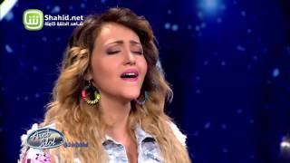 Arab Idol الموسم الرابع – تجارب الاداء- سمر الحسيني