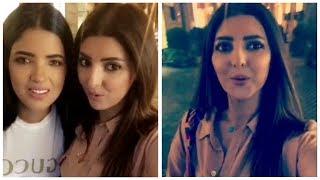 مريم سعيد تذهب مع صديقتها لافضل مطعم