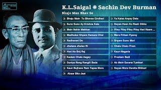 KL Saigal | SD Burman | Devotional Songs | Bhajo Man Bhav Se | Old Hindi Film Songs