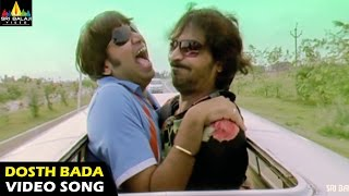 Saroja Songs | Dosth Bada Video Song | Vaibhav, Kajal Aggarwal | Sri Balaji Video
