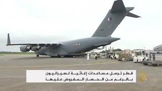 قطر ترسل مساعدات إغاثية لمتضرري فيضانات سيراليون