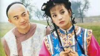 Huan Zhu Ge Ge 1 OST
