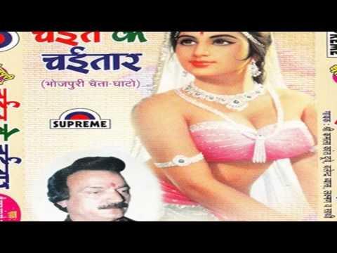 Xxx Mp4 Aamwa Ke Dali Par Bolela Koyaliya Bhojpuri Hot Chaita Songs 2015 New Kamlakant Dubey 3gp Sex