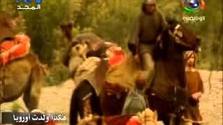 سقوط روما | هكذا ولدت أوربا | المجد الوثائقية