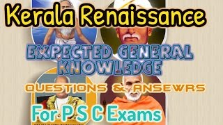 General Knowledge Questions for PSC Exam Kerala Renaissance Malayalam