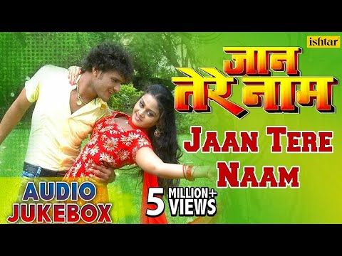 Xxx Mp4 Jaan Tere Naam Bhojpuri Hit Songs Audio Jukebox Khesari Lal Yadav Tanushree Chatterjee 3gp Sex