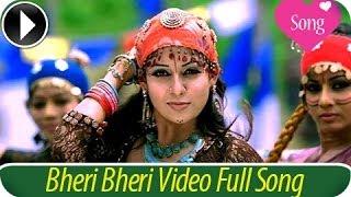 Aadhavan   Bheri Bheri Video Full Song   Malayalam Movie 2013   Nayanthara   Surya [HD]
