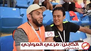بدون مقدمات الحلقة الثانية بطولة تبوك الدوليه 2017