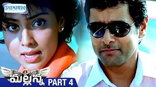 Mallanna Telugu Full Movie | Vikram | Shriya | DSP | Kanthaswamy Tamil | Part 4 | Shemaroo Telugu
