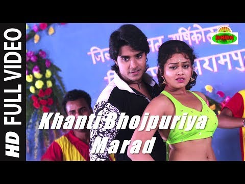 Xxx Mp4 Khanti Bhojpuriya Marad Full Video Song HD Dulara Bhojpuri Movie Pradeep Pandey Chintu 3gp Sex