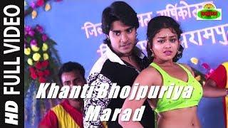 'Khanti Bhojpuriya Marad' Full Video Song HD | Dulara Bhojpuri Movie | Pradeep Pandey 'Chintu'