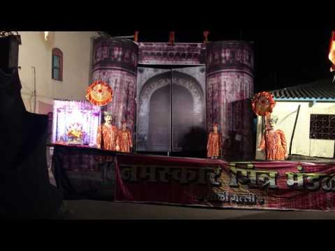 Namskar Mitra Mandal, Sali Gali, Pimpalgaon Baswant 9923127001,9890380551,9766240199