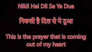 Gerua l Dilwaale l Shah Rukh Khan l Kajol l  H D Song Lyrics & English Translation