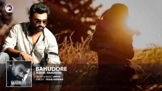 bangla songs suhag miah bahudore imran