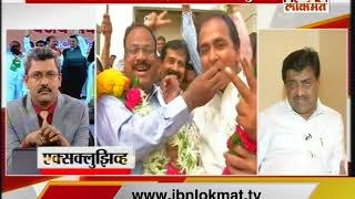 Interview with Ashok Chavhan after winning Nanded election