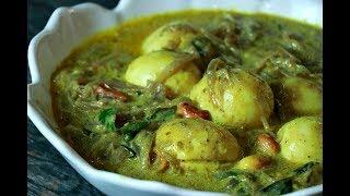 മുട്ട സ്റ്റൂ|| പശുവിൻ പാലിൽ രുചികരമായ EGG Stew ||Simple Egg Stew Xmas Special