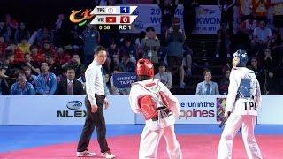 Female -67kg Final: Taipei vs. Vietnam I 22nd Asian Taekwondo Championships