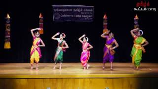 Thottu (Kolusu) Kadai Orathile