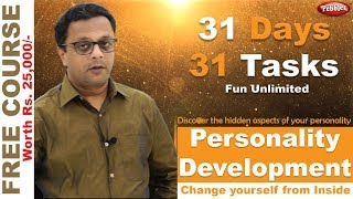 Personality Development || Discover Hidden Jewels within You || FREE Hindi Course || FUN Unlimited