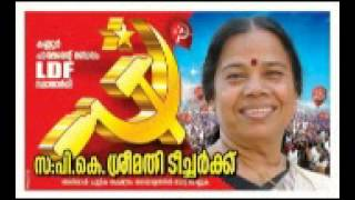 election song 2014 ldf kannur vote 4 ldf