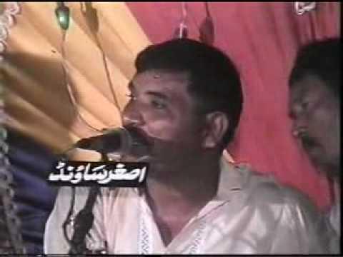 Muhammed Hussain Bandialvi اللہ جانے تے یار نہ جانے