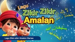 Zikir Amalan Iman | Lagu Tidur anak-anak | Iman & Sara