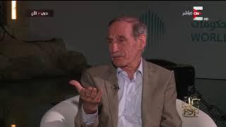كل يوم : ملاحظات جهاد الخازن على السياسة المصرية