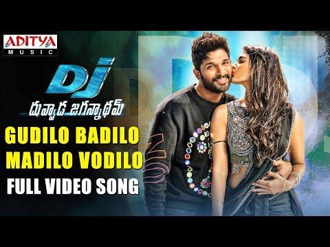 Gudilo Badilo Madilo Vodilo Full Video Song | DJ Video Songs | Allu Arjun | Pooja Hegde | DSP