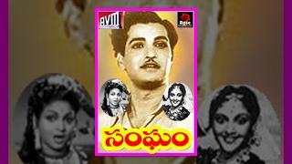 Sangham - Telugu Full Length Movie - Nandamuru Taraka Ramarao,vijayanthmala,anjali devi