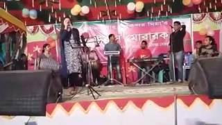 Sonar Moyna Ghore Toia Baire Tala Lagaise