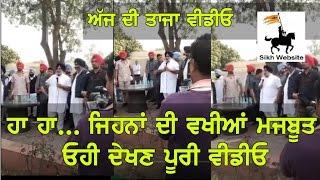 Sukhbir Singh Badal Speech