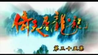 Heavenly Sword & Dragon Saber 2003   Ep 35_1