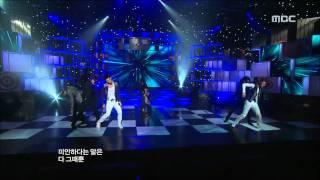 2AM - I was wrong, 투에이엠 - 잘못했어, Music Core 20100410