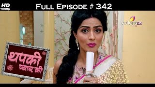 Thapki Pyar Ki - 7th June 2016 - थपकी प्यार की - Full Episode