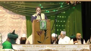 Allah Hoo Allah Hoo | Shahbaz Qamar Fareedi