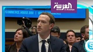 تفاعلكم: مؤسس فيسبوك يرفض اعطاء الوعود أمام الكونغرس