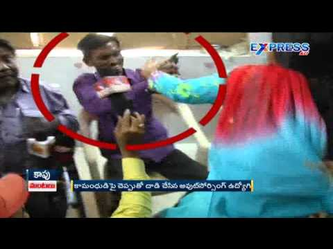Xxx Mp4 Sexual Harassment On Women Nellore District ExpressTV 3gp Sex