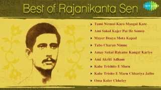 Best of Rajanikanta Sen | HD Songs Jukebox