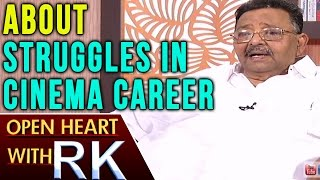 Director Muthyala Subbaiah About His Family And Struggles In Cinema Career | Open Heart with RK