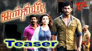 Jayasurya Movie Teaser Latest | Vishal,Kajal Agarwal