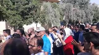 Iran,  la grève et manifestation des sidérurgiste d
