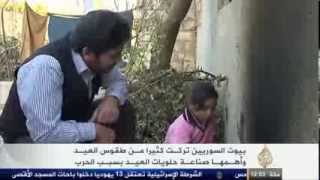 Riham, A Girl From Besieged Ghouta (Damascus Suburbs, Syria)