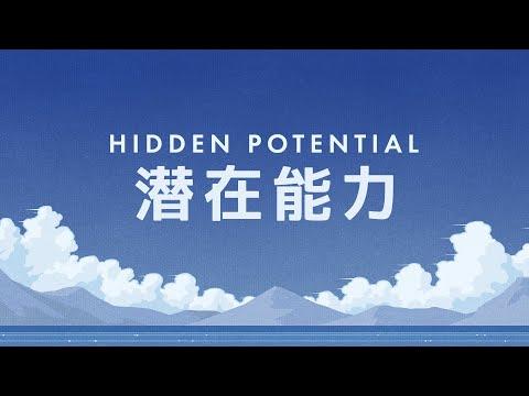 TWRP Hidden Potential