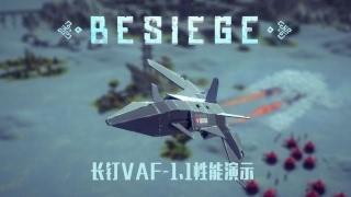 Besiege - No.8 WORKSHOP -
