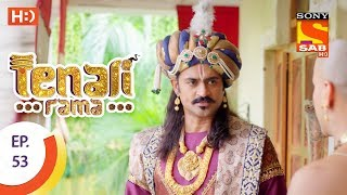 Tenali Rama - तेनाली रामा - Ep 53 - 21st September, 2017