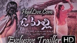 O Malli Movie Theatrical Trailer   Ramya Sri