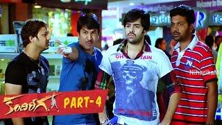 Kandireega Full Movie Part 4 || Ram, Hansika, Aksha