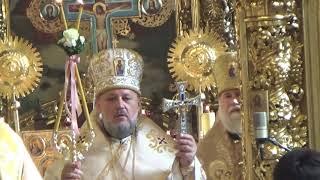 16.09.2018.  m.  Ivano - Frankiwsk.  Ukraine.  HD (mts) Part.3.