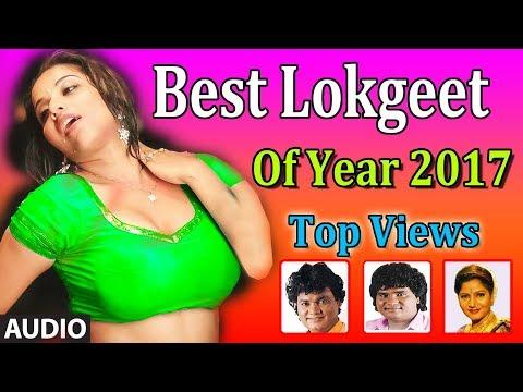 Xxx Mp4 BEST OF LOKGEET 2017 Marathi MARATHI LOKGEET ANAND SHINDE MILIND SHINDE 3gp Sex
