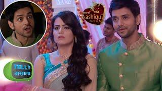 Meri Aashiqui Tum Se Hi: Kahani Ab Tak | 28th September 2015 - 2nd October 2015 | Colors